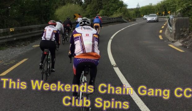 Weekend Spins 20 – 21 August 16